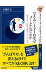 book_seishun�@.JPG